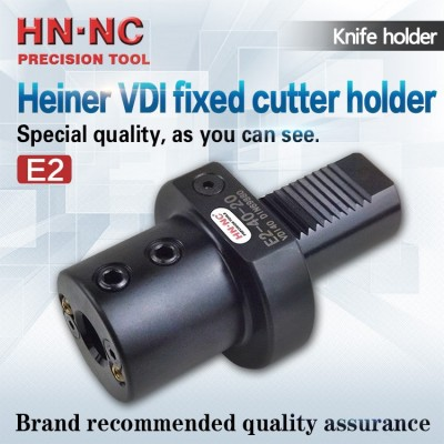 E2 VDI fixed cutter holder