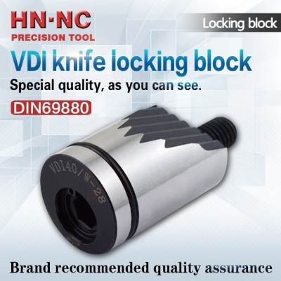 VDI locking block